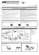 Jvc kd-r427 инструкция.