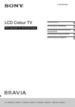 инструкция по эксплуатации телевизора sony bravia klv-40bx400
