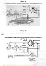 Схема подключения автозапуска с дополнительным реле