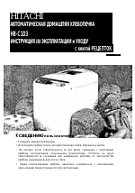zoom h4n manual pdf download