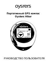 инструкция по эксплуатации телефона oysters respect
