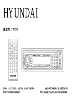 применению по инструкция хендай автомагнитола h-cmd7079