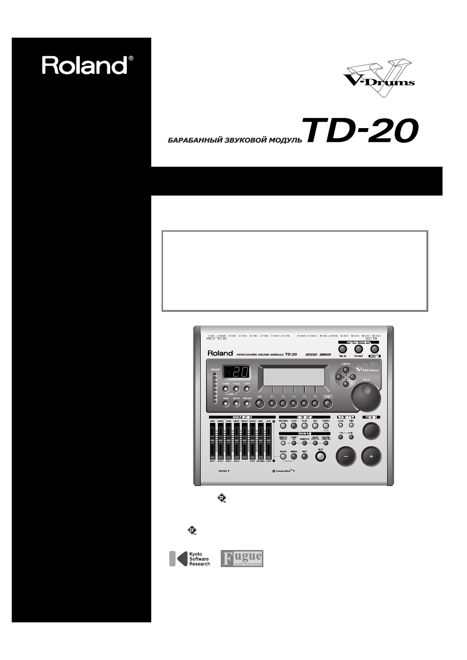 Инструкция по эксплуатации торгового оборудования
