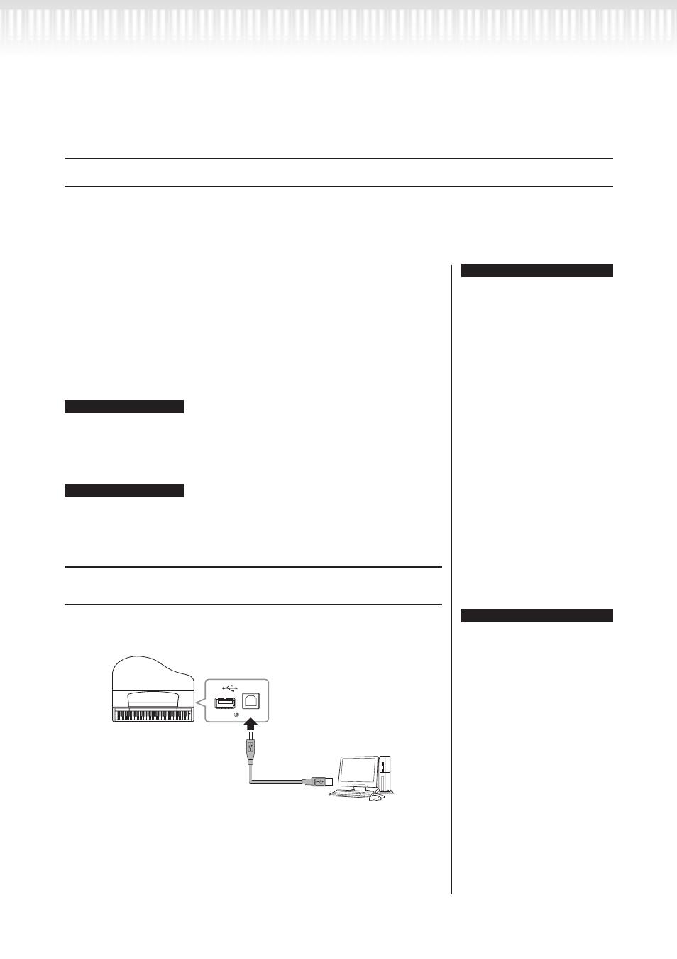 Инструкции по эксплуатации персонального компьютера