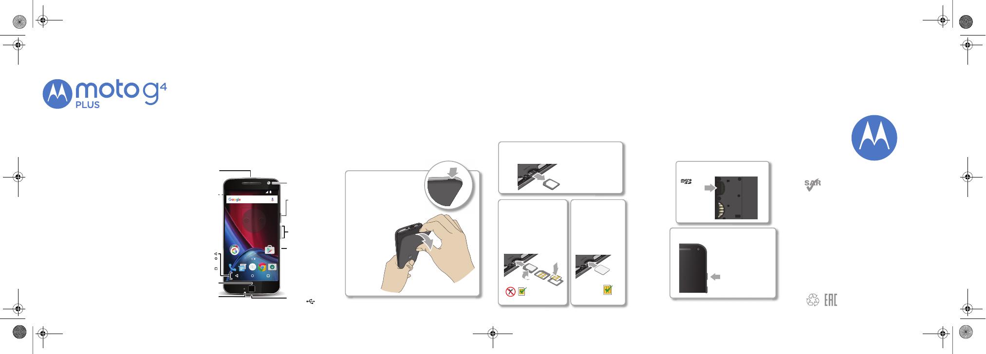 Motorola инструкция пользования