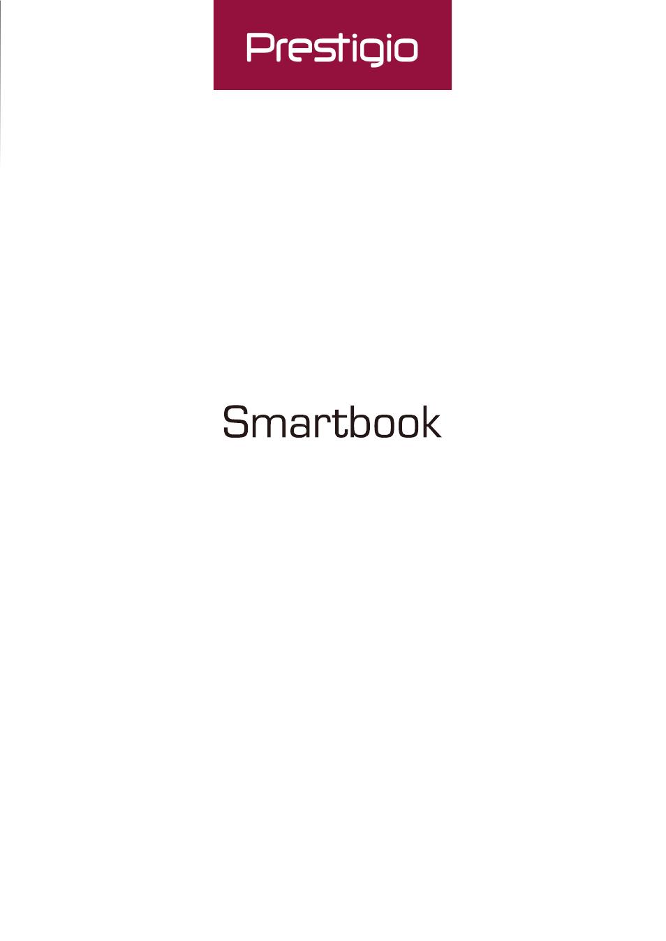 Инструкция пользования ноутбуками