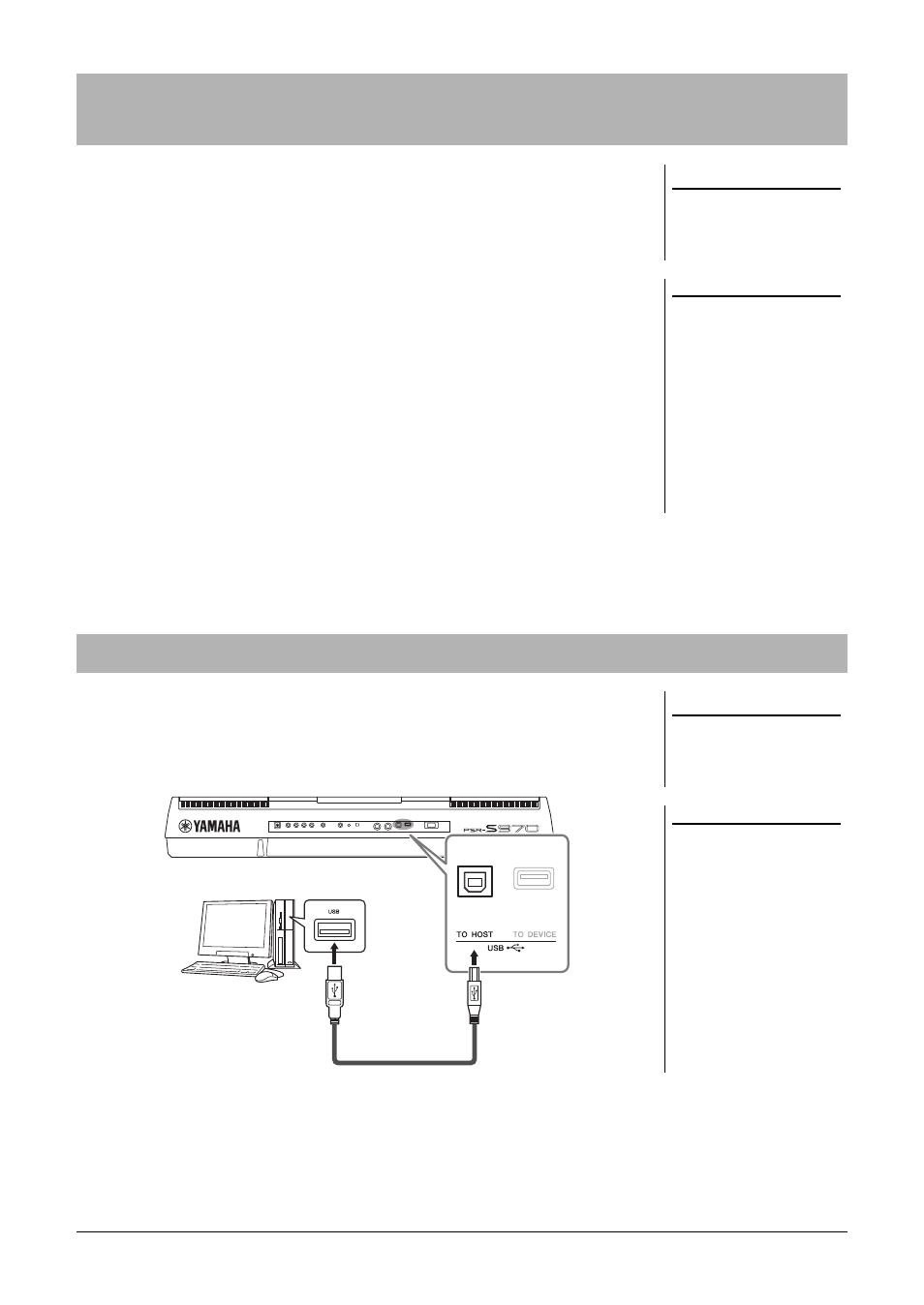 Инструкция по эксплуатации компьютерам