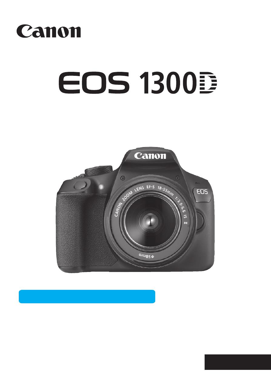 Инструкция Canon 1300d скачать
