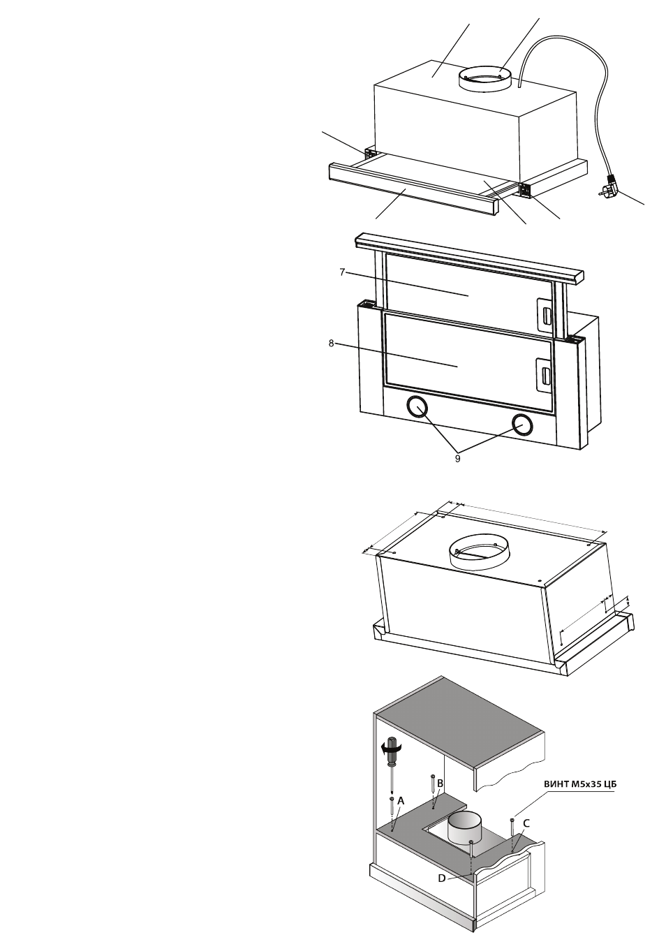 Инструкция по эксплуатации вытяжки