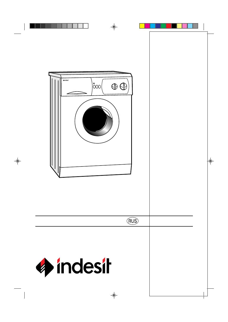 Indesit Wg 824 Инструкция