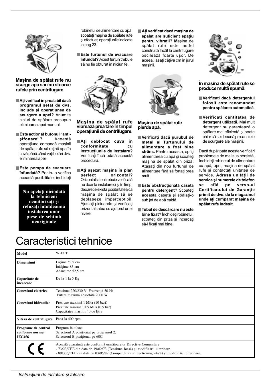 стиральная машина indesit w43t инструкция по применению