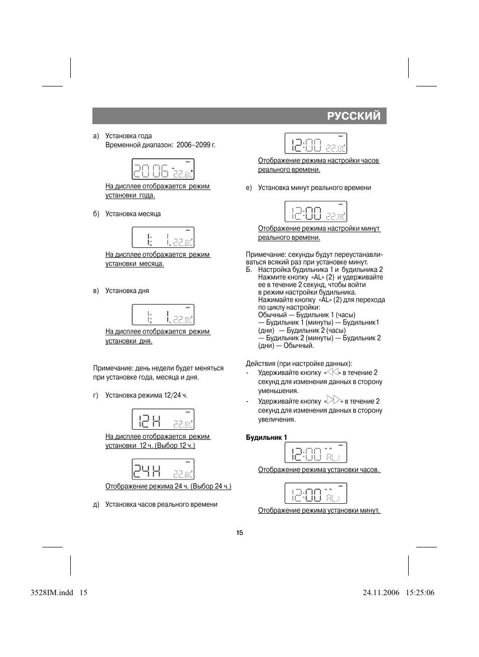 Скачать инструкцию к vitek vt bk (доступное количество скачиваний: 10).