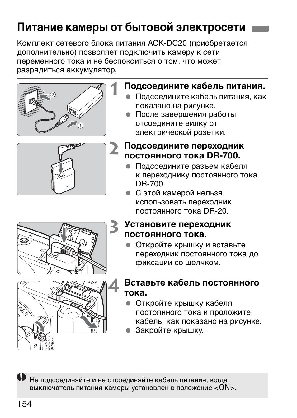 Как сделать кормушку для закидушки