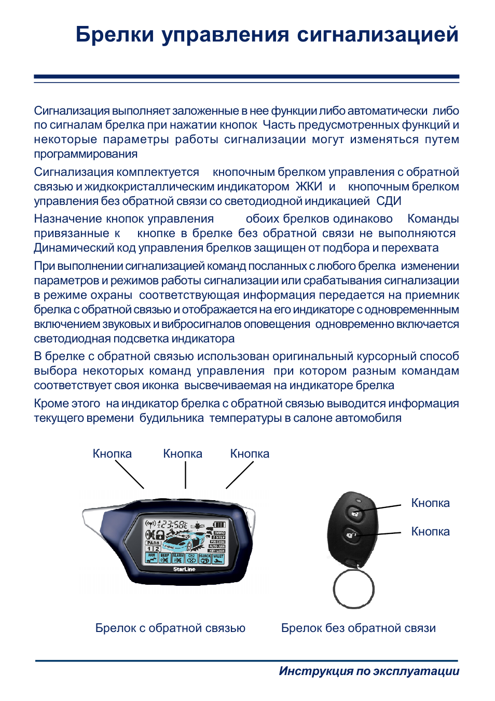 инструкция по эксплуатации удг-д-200
