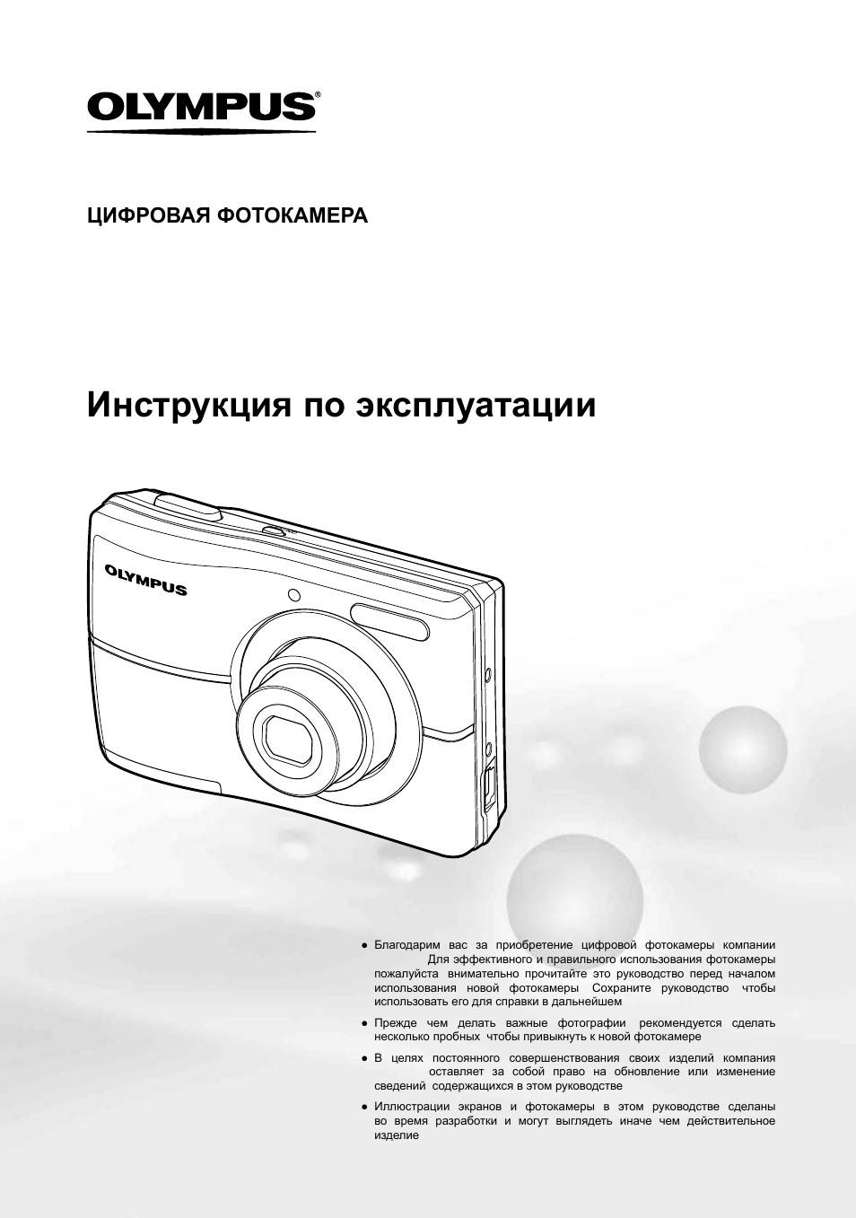 инструкция по эксплуатации камеры nikon 5000