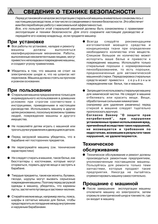 Инструкция + По Эксплуатации Кондиционера Ewt