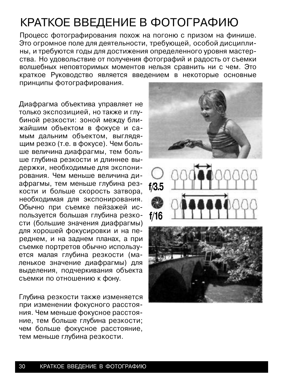 Minolta dynax 60 инструкция