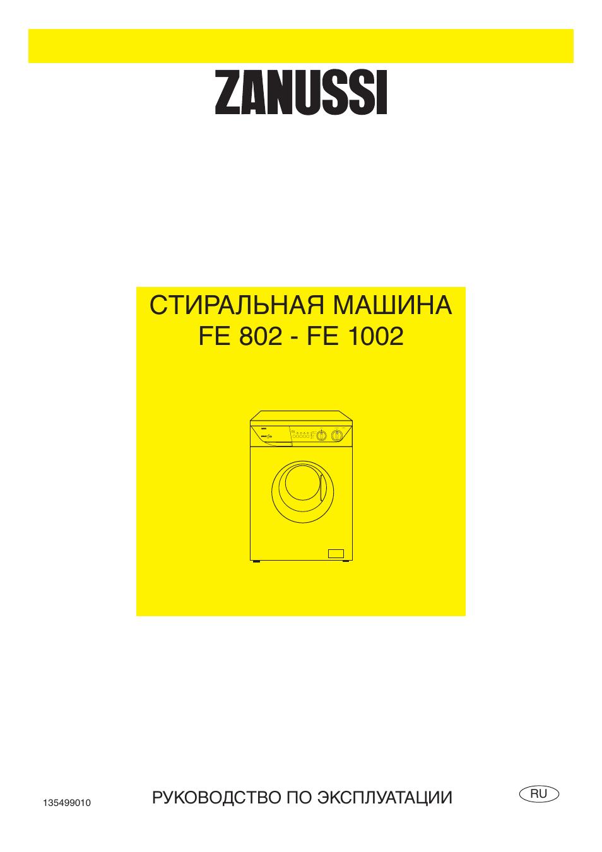 pdf png image bUWv