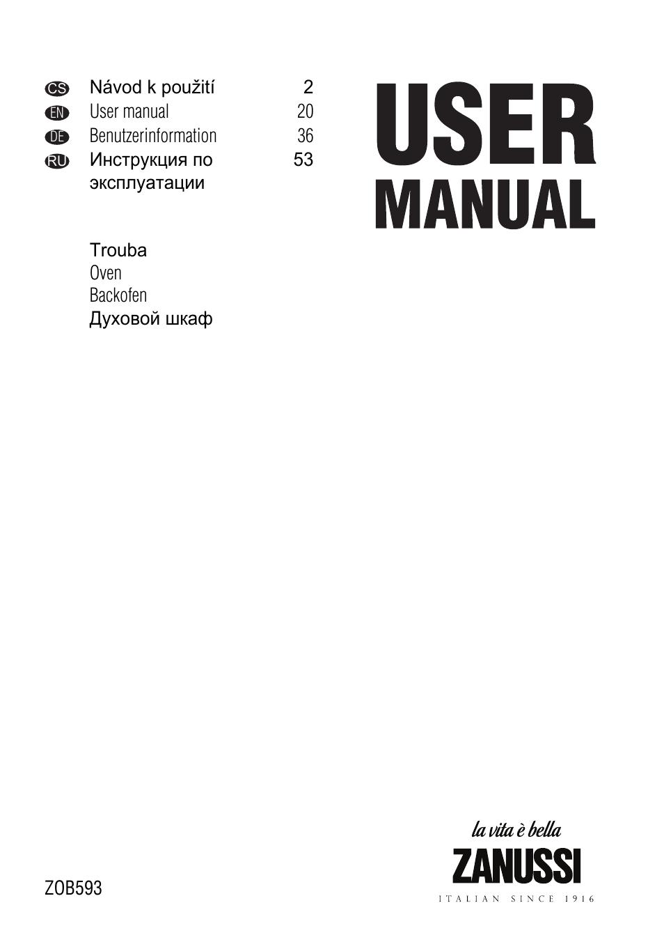 инструкция по эксплуатации духовки zanussi
