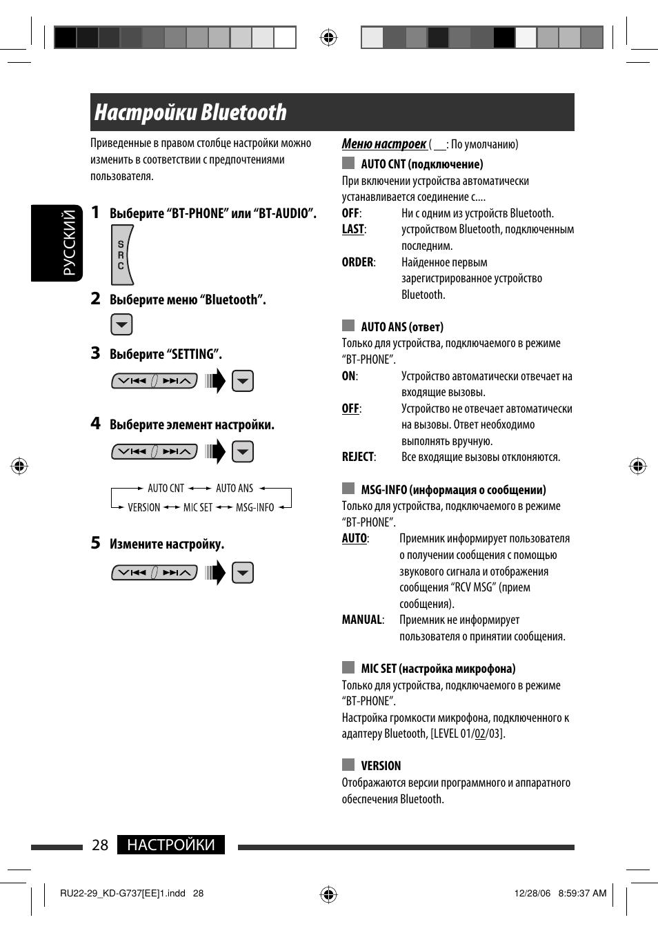 Инструкции по эксплуатации jvc