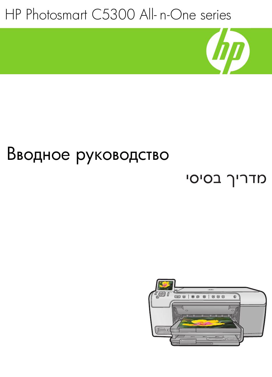 скачать инструкцию для hp g6