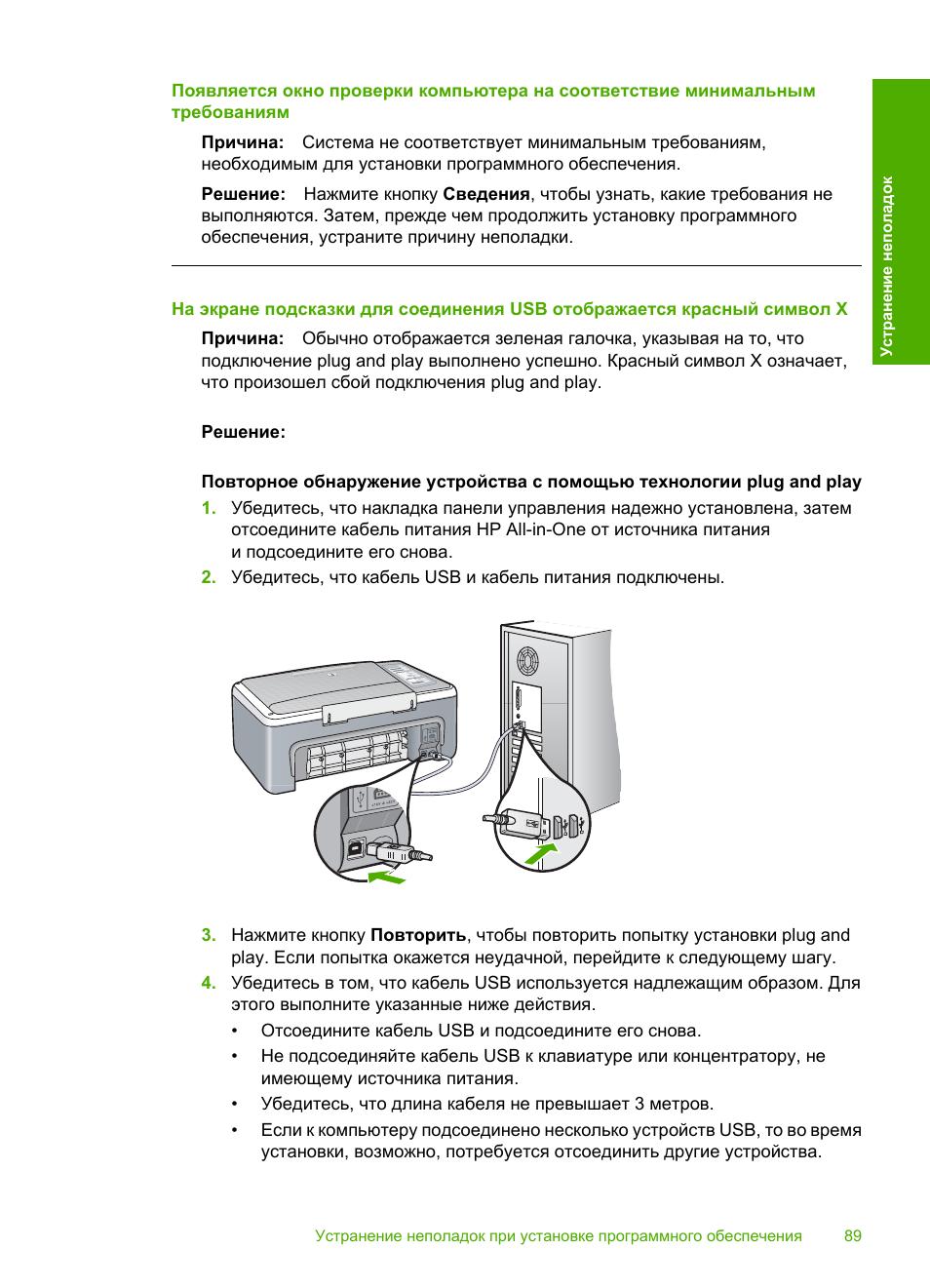 термобелье пюремейкер инструкция по эксплуатации производстве