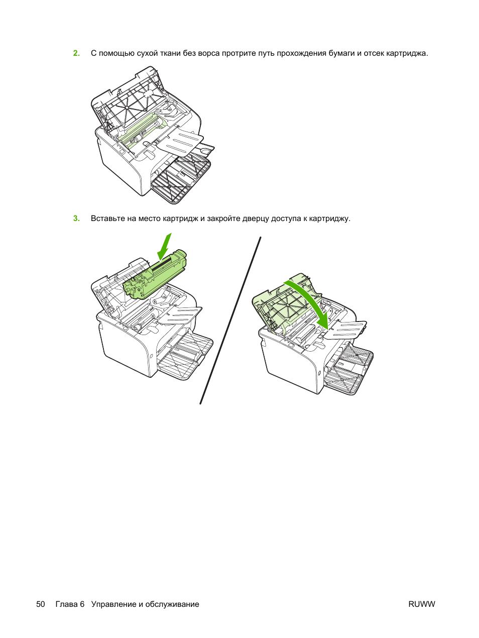 Инструкция По Эксплуатации Hp Laserjet P2015