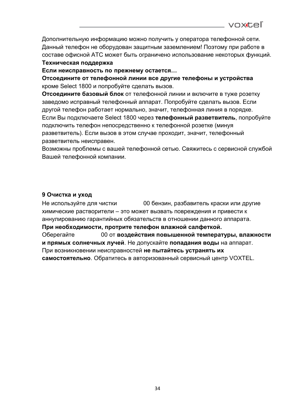 инструкция по использованию телефона voxtel select1800