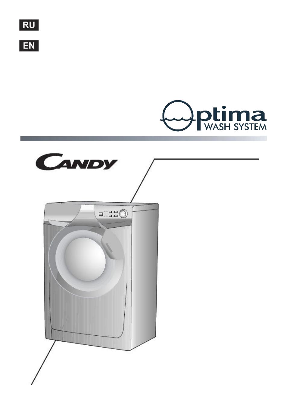 Candy Cos 105 F инструкция