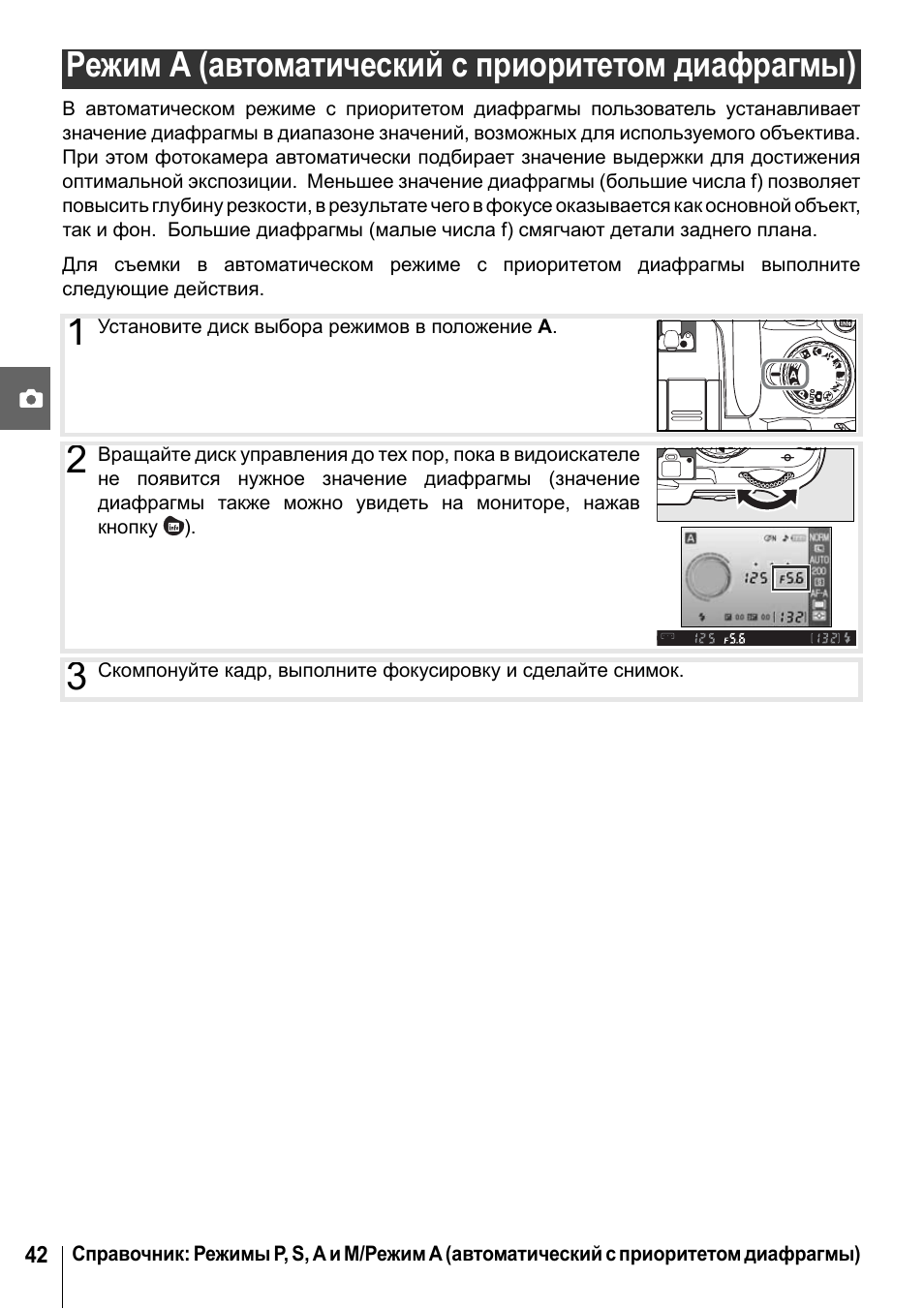 Инструкция по эксплуатации nikon d40