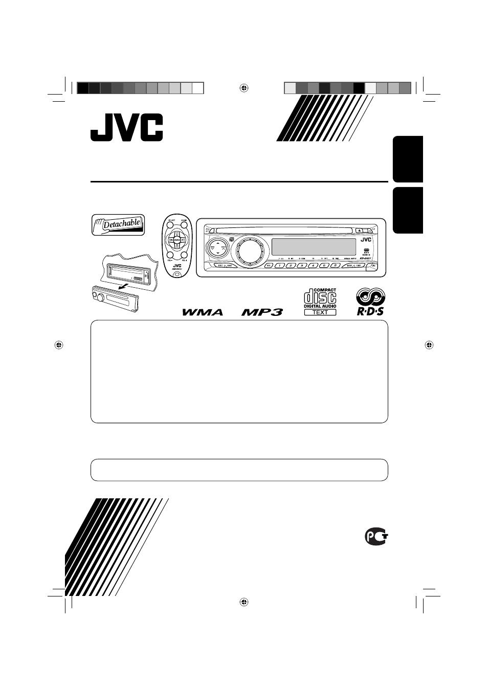 Инструкция JVC Kd G427 - картинка 2