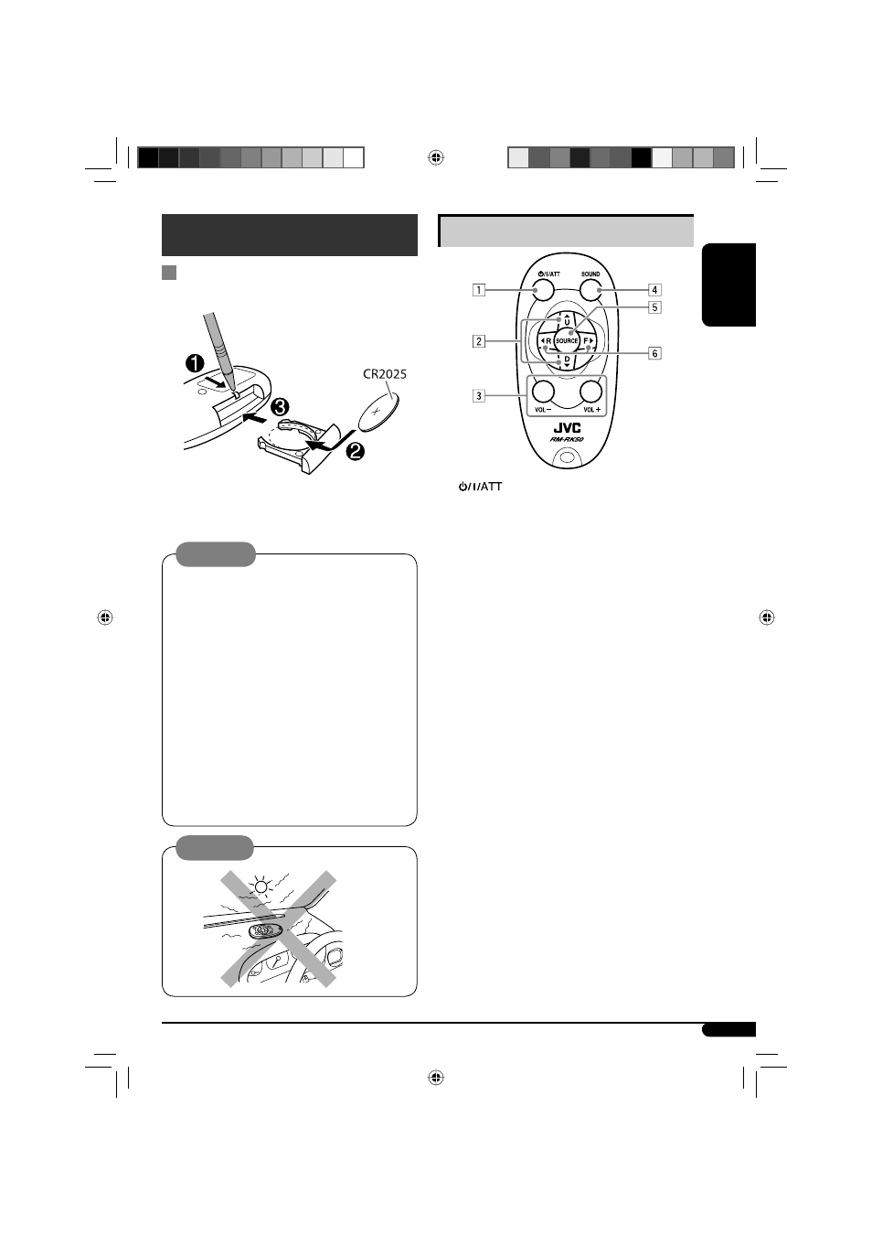 Инструкция JVC Kd G427