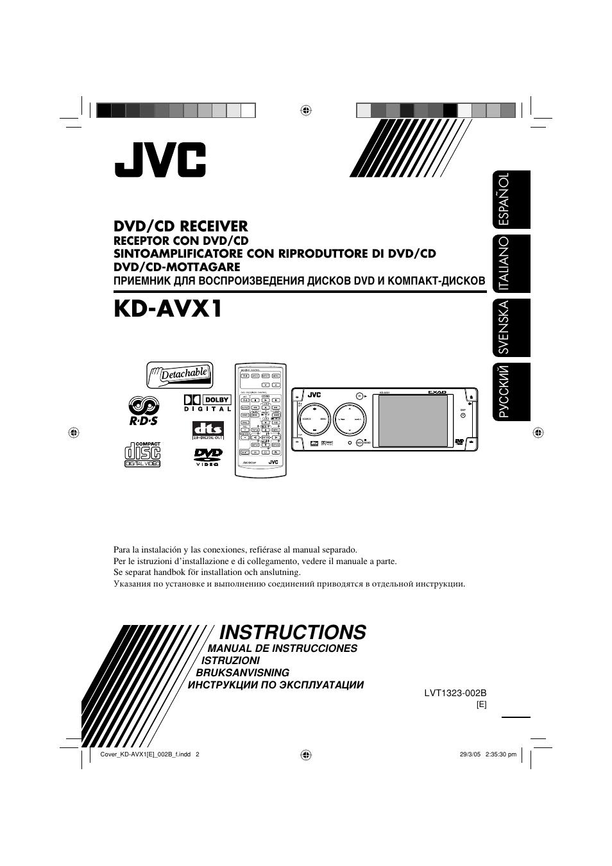 Jvc Kd-avx1 инструкция по эксплуатации