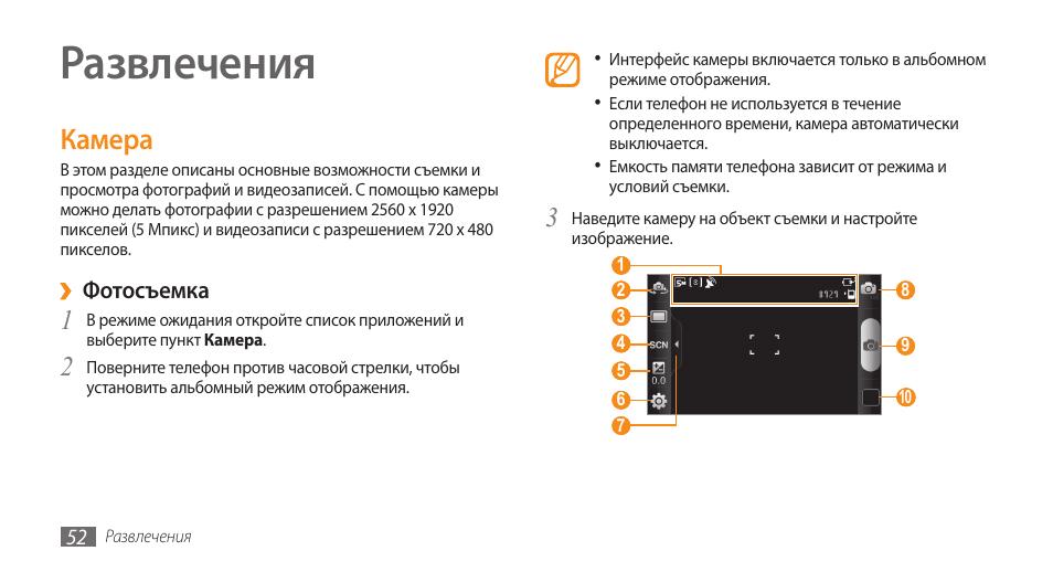 Инструкция пользователя для чайников самсунг гт 19003 галаxy