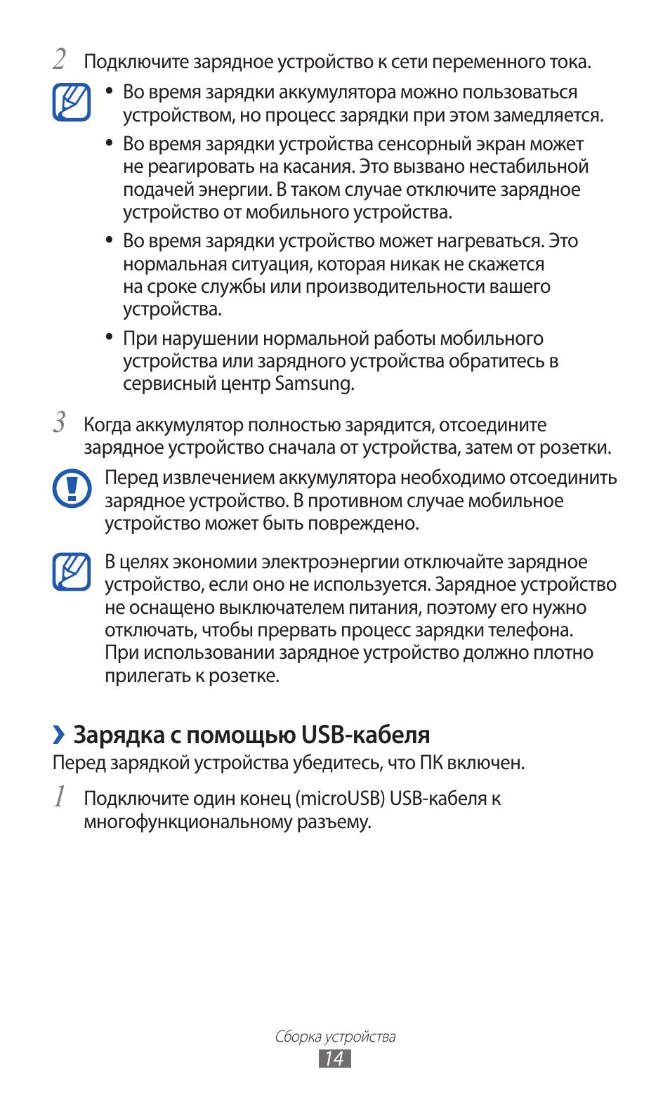 Инструкция по эксплуатации gt s6102