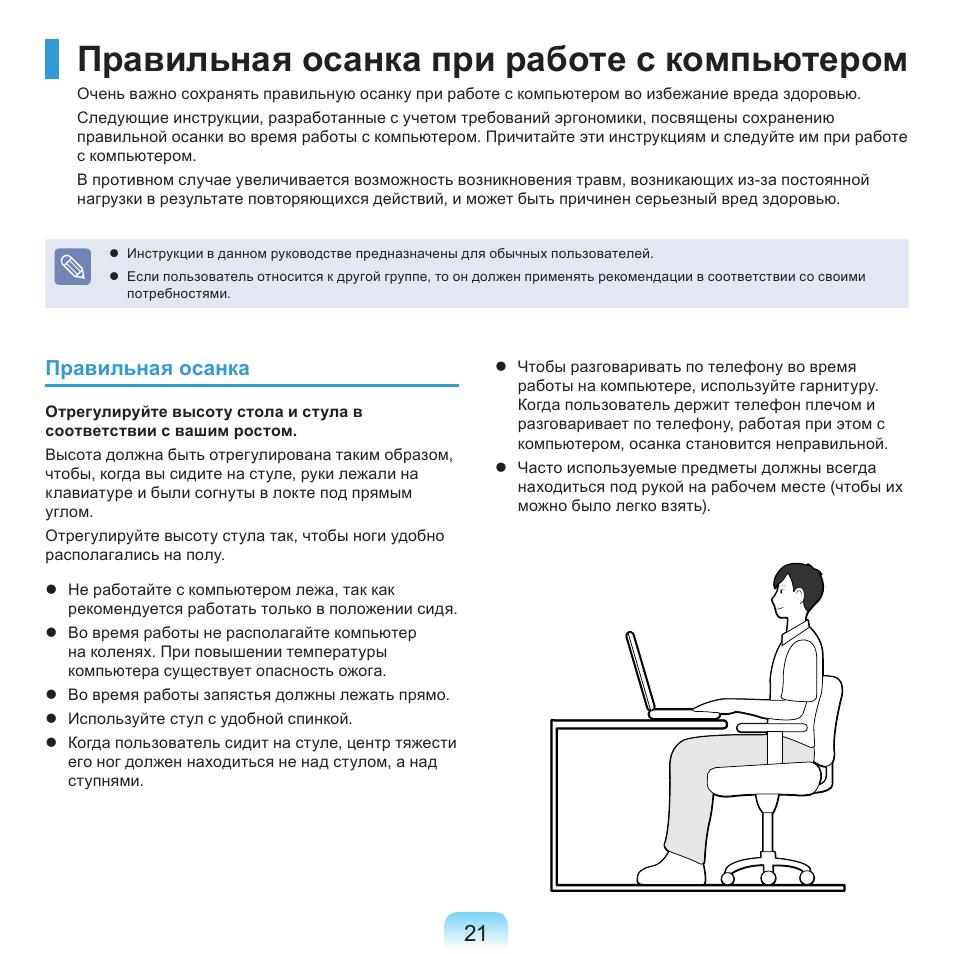Журнал регистрации инструктажа на рабочем месте заказать в.
