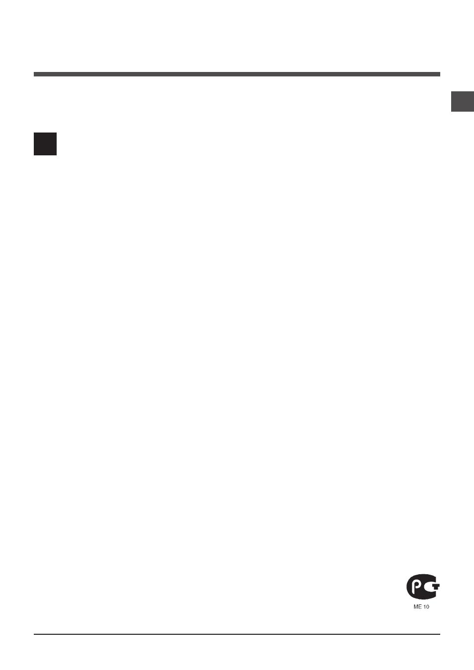 Hotpoint Ariston Wmsg 7105 инструкция - картинка 1