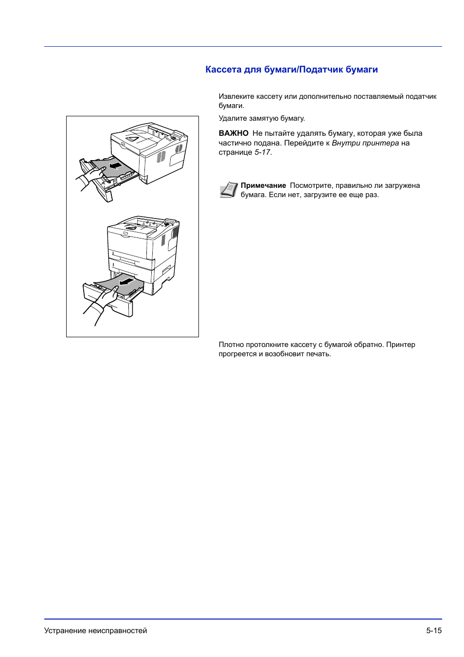 KYOCERA ECOSYS FS 1350DN DRIVERS DOWNLOAD
