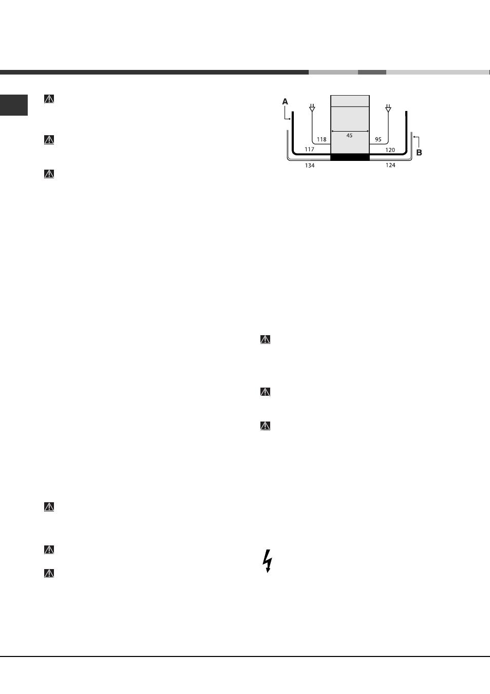 Посудомоечная Машина Hotpoint Ariston Lsf 7237 инструкция - картинка 1
