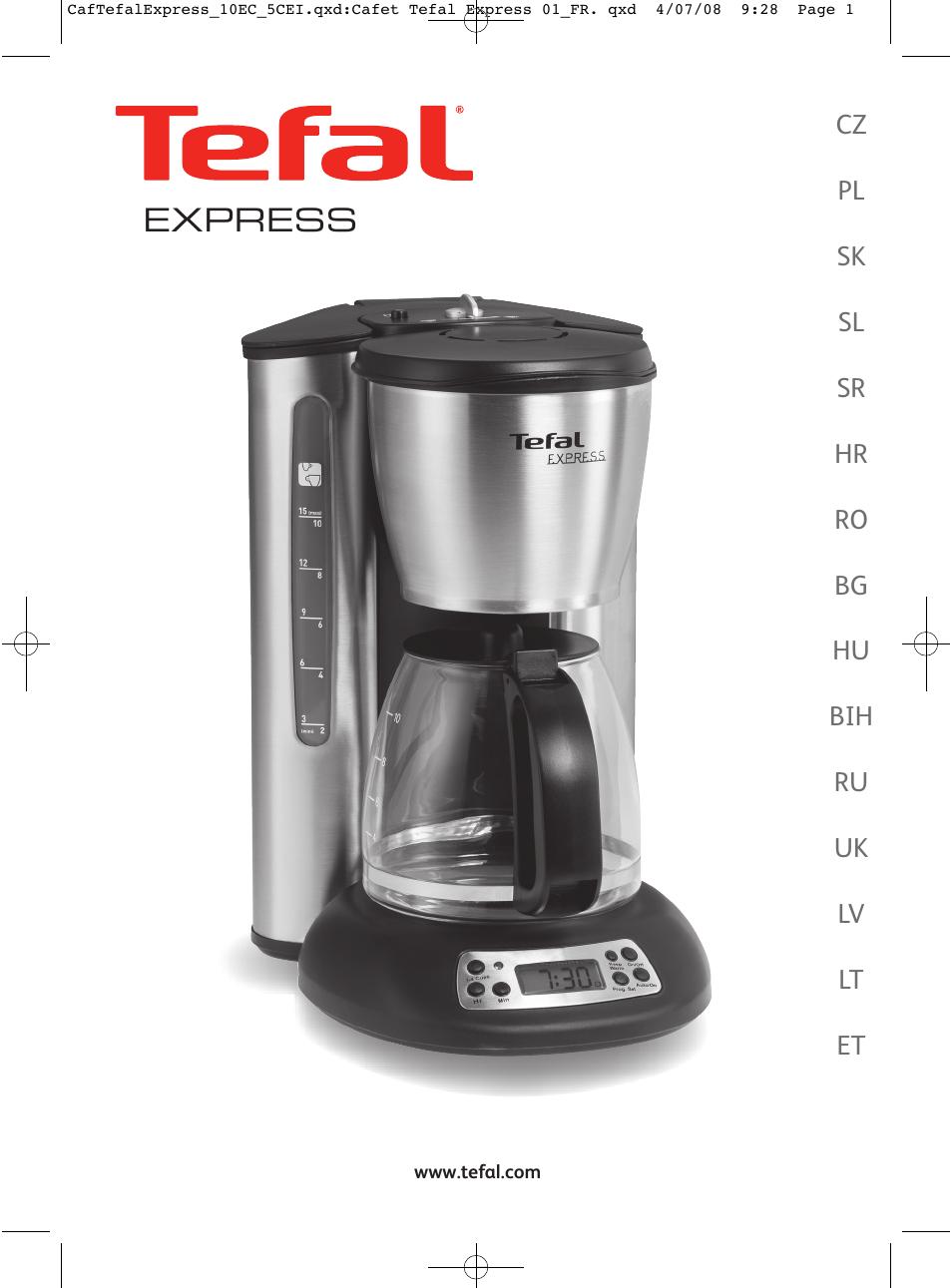 Кофеварка saturn tirana инструкция