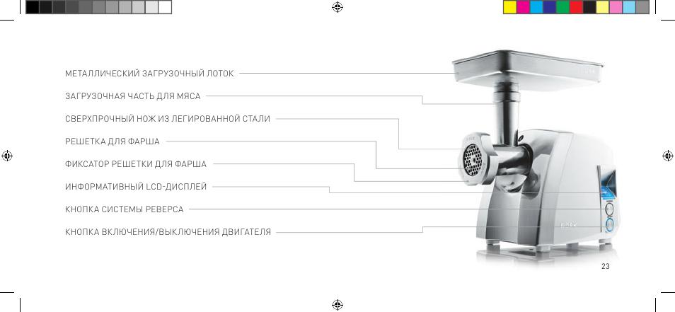 инструкция по эксплуатации мим-300