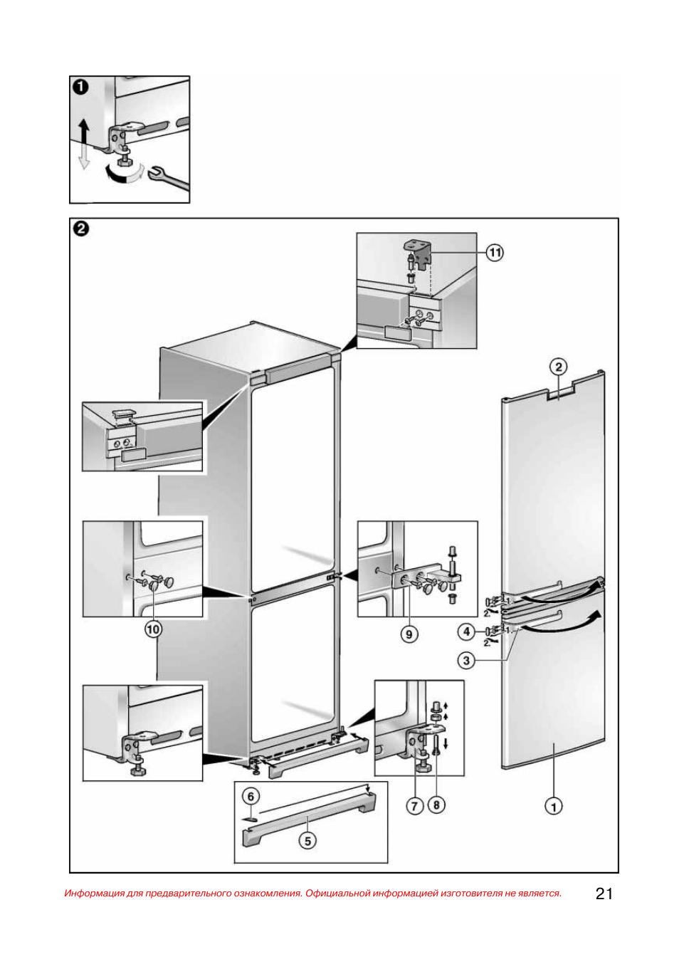 Инструкция по эксплуатации Bosch KGS 39X48 Страница 22 / 23 Также для: KGS 36X48, KGS 36X25, KGS 33X25