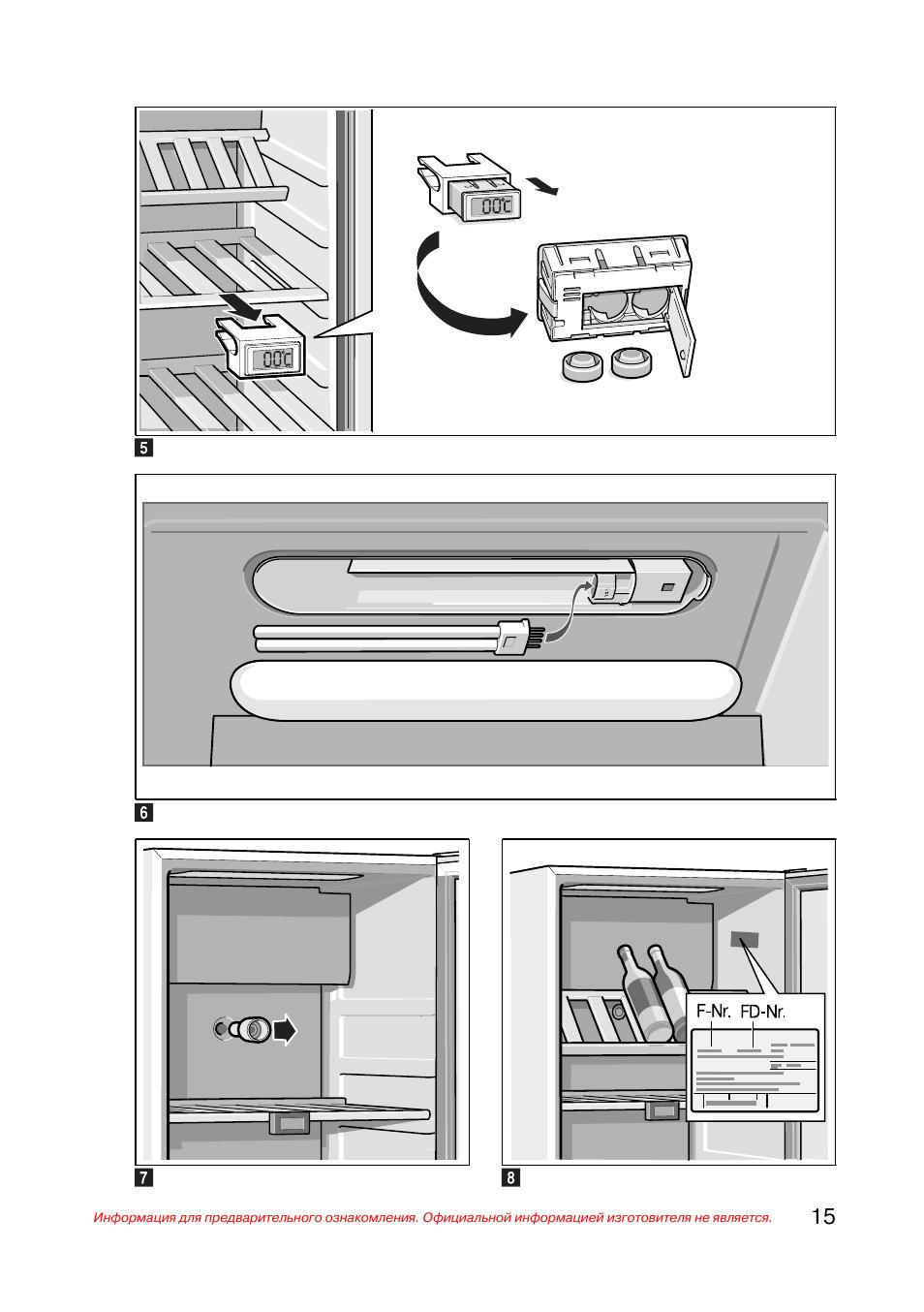 Инструкция для холодильника минск-15м