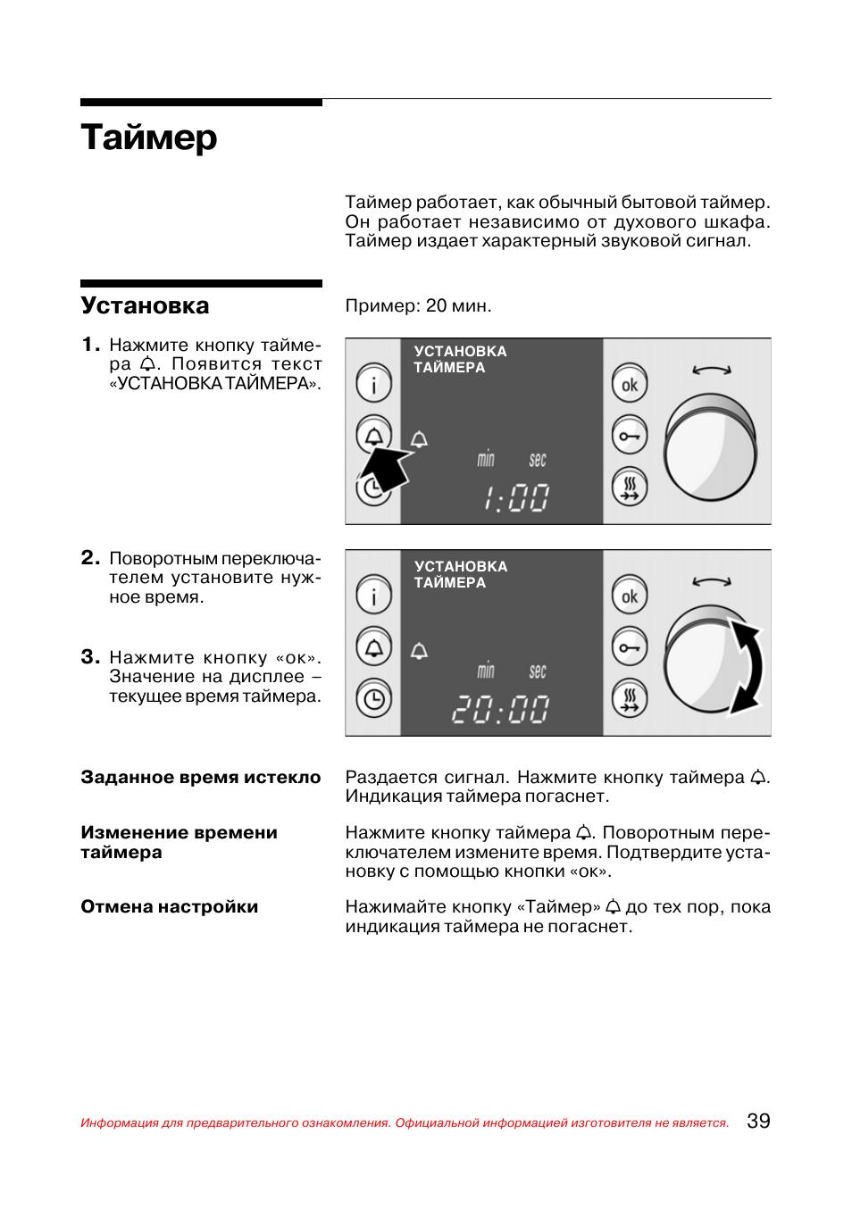 Электроплита лысьва 4-х конфорочная с духовкой схема