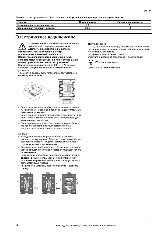плита gorenje k 272 w инструкция