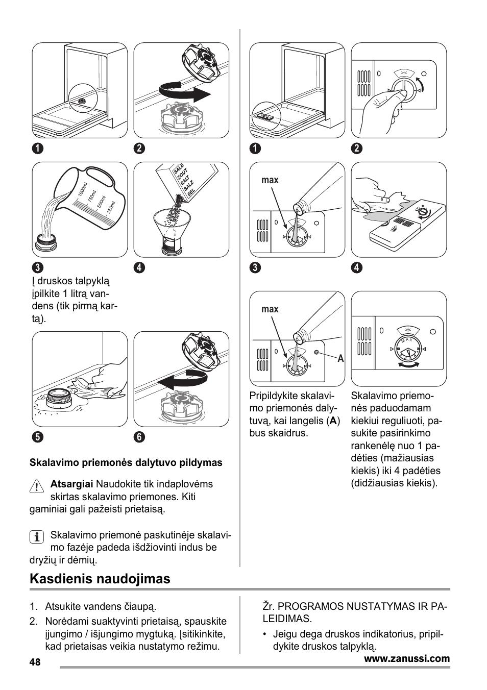 неомоскан фа 19 инструкция по применению