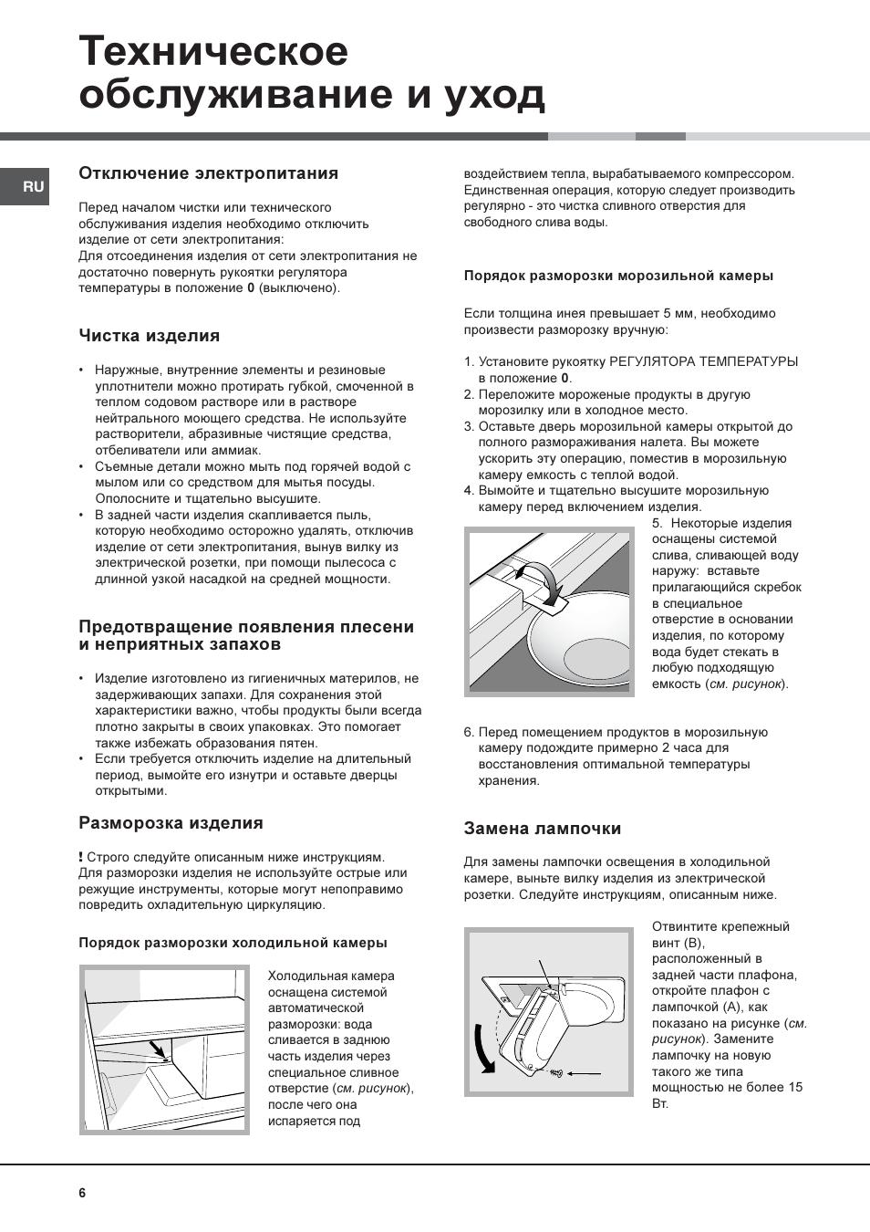 инструкция и техническое обслуживание автомобиля мл 163