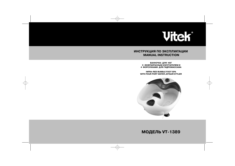 hp officejet pro 8600 instruction manual