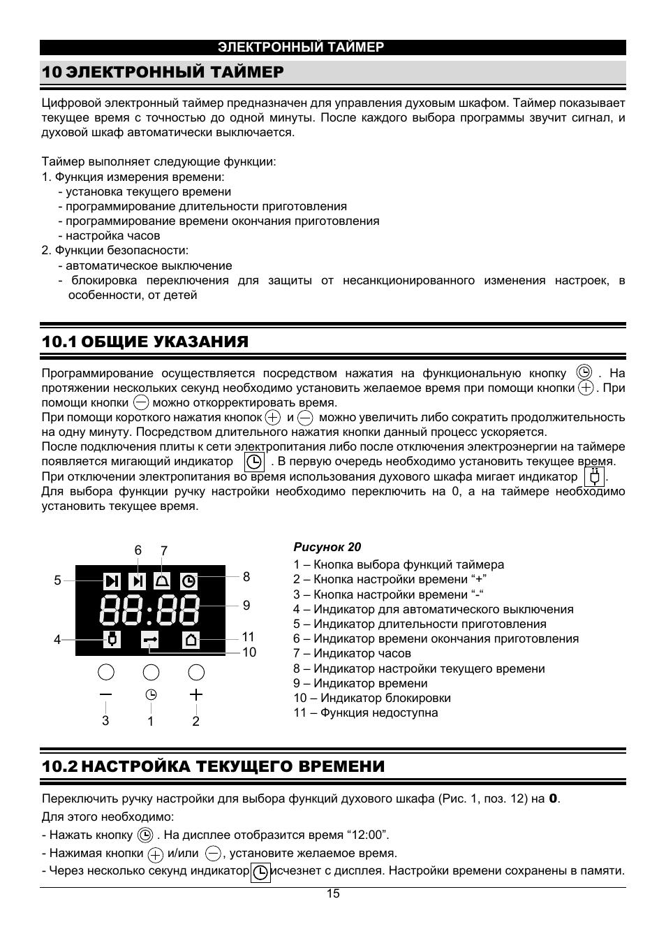 Фрамтид ov9 инструкция по применению