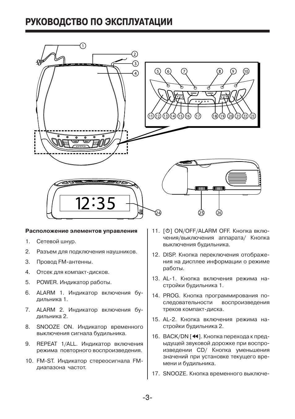 Поиск инструкции к часам casio по названию модуля.